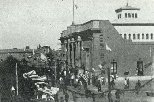 Municipalidad de Guaymallen a comienzos del 1900